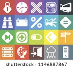 set of 20 icons such as server  ...
