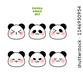 panda emotion faces icon set... | Shutterstock .eps vector #1146950954