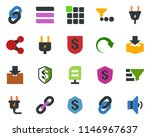 colored vector icon set   chain ... | Shutterstock .eps vector #1146967637