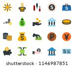 colored vector icon set  ... | Shutterstock .eps vector #1146987851