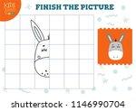 copy picture vector...   Shutterstock .eps vector #1146990704