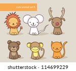 collection of cute animals | Shutterstock .eps vector #114699229
