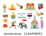 set of welcome to thailand.... | Shutterstock .eps vector #1146998051