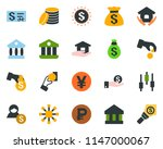 colored vector icon set  ... | Shutterstock .eps vector #1147000067