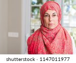 middle aged muslim woman... | Shutterstock . vector #1147011977