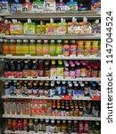 sapporo  hokkaid   japan  20... | Shutterstock . vector #1147044524