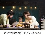 knowledge concept. little child ... | Shutterstock . vector #1147057364