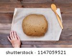 the piece of fresh dough for... | Shutterstock . vector #1147059521