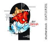 innovative vector illustration...   Shutterstock .eps vector #1147119251