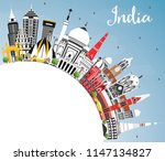 india city skyline with color... | Shutterstock .eps vector #1147134827