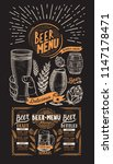 beer drink menu for restaurant... | Shutterstock .eps vector #1147178471