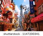 osaka  jp   july 23  2018 ... | Shutterstock . vector #1147200341