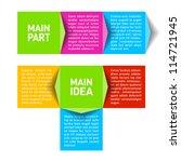 process chart module. vector. | Shutterstock .eps vector #114721945