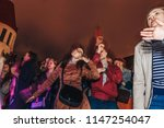 may 13  2018 minsk belarus... | Shutterstock . vector #1147254047
