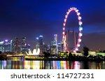 singapore city skyline at night | Shutterstock . vector #114727231