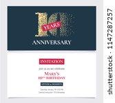 10 years anniversary invitation ... | Shutterstock .eps vector #1147287257