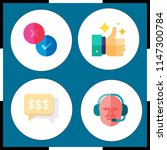 simple set of 4 multi colored... | Shutterstock .eps vector #1147300784