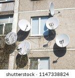 many parabolic antennas on the... | Shutterstock . vector #1147338824