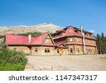 2015 08 02  historic numi ti...   Shutterstock . vector #1147347317