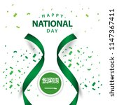 happy saudi arabia national day ... | Shutterstock .eps vector #1147367411