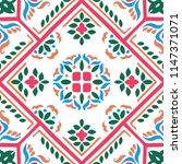 talavera pattern.  azulejos... | Shutterstock .eps vector #1147371071