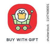 icon buy with gift. shopping... | Shutterstock .eps vector #1147408001