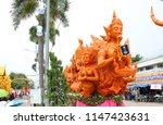 ubon ratchathani  thailand  ... | Shutterstock . vector #1147423631