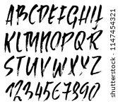 hand drawn dry brush lettering. ... | Shutterstock .eps vector #1147454321