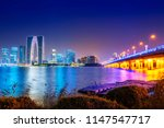 suzhou jinji lake and... | Shutterstock . vector #1147547717