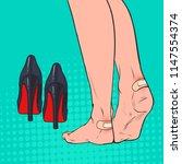 pop art woman feet with patch... | Shutterstock .eps vector #1147554374