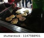 a variety of roti canai with... | Shutterstock . vector #1147588901