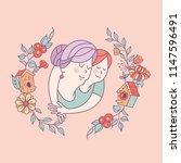 best grandma. grandmother and... | Shutterstock .eps vector #1147596491
