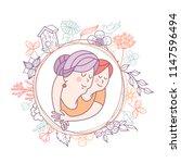 best grandma. grandmother and... | Shutterstock .eps vector #1147596494