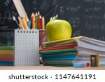 school books and stationery on... | Shutterstock . vector #1147641191