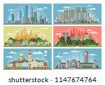 cityscape vector city landscape ... | Shutterstock .eps vector #1147674764