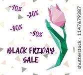 rosy tulip sale card. vector... | Shutterstock .eps vector #1147679387