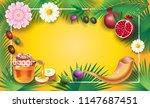 rosh hashanah jewish  new year  ... | Shutterstock . vector #1147687451