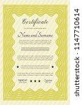 yellow diploma. printer...   Shutterstock .eps vector #1147710614