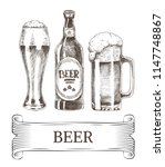 beer bottle with emblem and... | Shutterstock .eps vector #1147748867