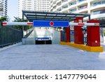 residential area underground... | Shutterstock . vector #1147779044