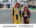 arabian traditional cultural... | Shutterstock . vector #1147823414