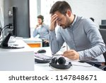 tired and worried business man... | Shutterstock . vector #1147848671