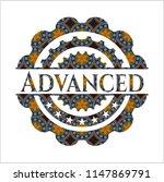 advanced arabesque style badge. ... | Shutterstock .eps vector #1147869791