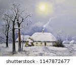 Oil Paintings Rural Landscape....