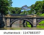 the nijubashi bridge is a... | Shutterstock . vector #1147883357