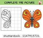 complete the picture of a funny ... | Shutterstock .eps vector #1147915721