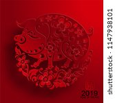 happy chinese new year 2019... | Shutterstock .eps vector #1147938101