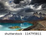 Постер, плакат: Torres del Paine National