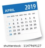 april 2019 calendar leaf  ... | Shutterstock .eps vector #1147969127