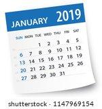 january 2019 calendar leaf  ... | Shutterstock .eps vector #1147969154
